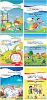 worksheets for lkg u0026 ukg maths evs u0026 english price in india