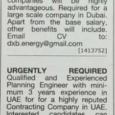 planning engineer jobs in dubai uae for americans hospital architecture interior design archives authorityjob com jobs in