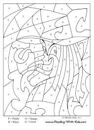 dessin code pour maternelle u2013 coloriages et activités