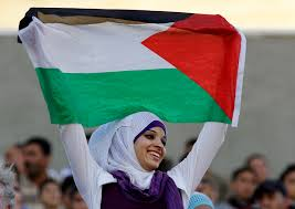 Palistinian Flag The Coming Palestinian Statehood