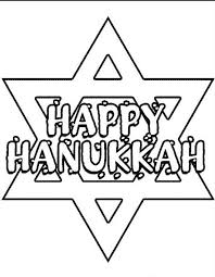 hanukkah coloring page 18 best arts and crafts images on pinterest star of david