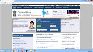 passport apply online minors adults appointment check documents