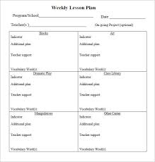 10 best images of weekly lesson plan form weekly lesson plan