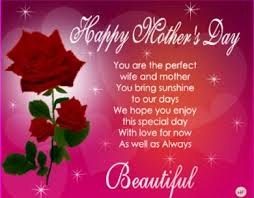2017 happy mothers day messages for cards happy s day sms