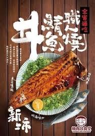 cuisine fa輟n atelier abbie wong abbie0119 on