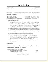 Vmware Resume Medical Office Manager Resume Example Junior Cv Regarding Sample