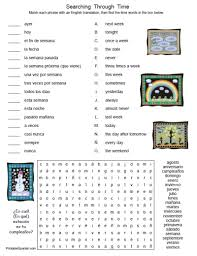 printable spanish freebie of the day searching through time