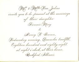 marriage invitation sle invitation mail for party beautiful marriage