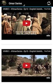 download film umar bin khattab youtube omar series english subtitles apps on google play