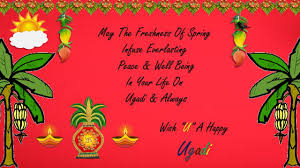 ugadi greetings ecard e greeting