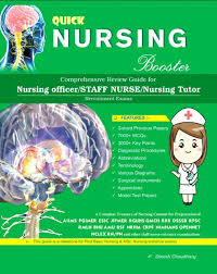 buy nursing competition exams books by jaypee amit pratap sounders