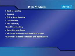 alumni database software world s no 1 school management information system software