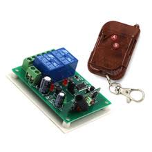 Outdoor Remote Light Switch Buy Remote Outdoor Light Switch And Get Free Shipping On