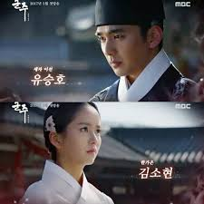 ruler master of the mask sageuk royalty yoo seung ho u0026 kim so hyun shine in ruler master