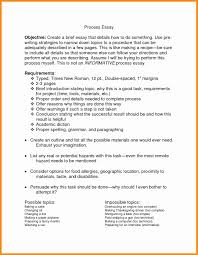 About Myself Resume College Essays Format Leadership Essay 7 Free Samples Examples