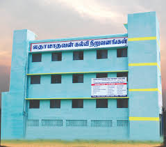 latha mathavan group of institutions