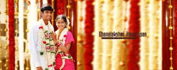 wedding album design service tour album and sweet memories photo album designing and