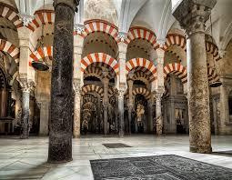 moorish architecture images mezquita cathedral moorish architecture 6891