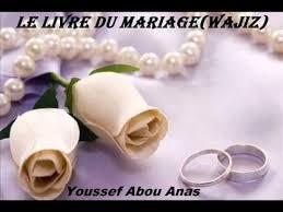 annulation de mariage 12 13 le khul sa définition annulation de mariage wajiz du