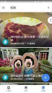 騅ier cuisine ikea 相簿終於將相簿正名 一次搞懂照片分類方法