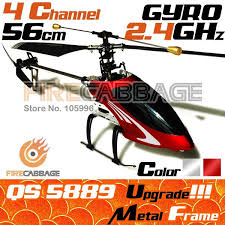 best 4ch helicopter qs 5889 rtf 2 4g 4ch qs 5889 rc helicopter w gyro qs 5889 model