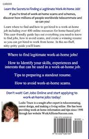 jobs online find and get hired to a work at home job leslie