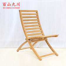 Beach Armchair China Beach Wood China Beach Wood Shopping Guide At Alibaba Com