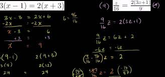how to solve equations with algebraic variables on both sides math wonderhowto