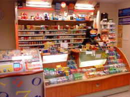 bureau de tabac bureau de tabac carte postale bureau de tabac et cafe engenville
