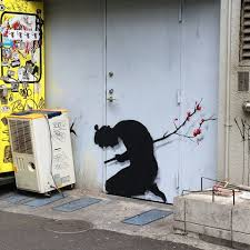 cultural street art installed on the streets of japan by spanish pejac japan street art