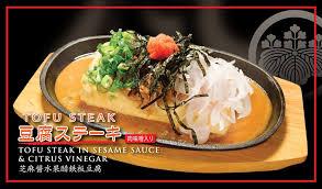 jeux cuisine gar輟n yokotaya japanese dining accueil kepong kuala lumpur