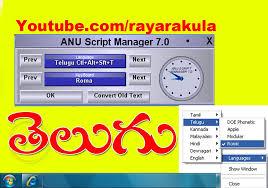 keyboard layout manager free download windows 7 how to use anu script manager windows 7 8 8 1 windows 10 later