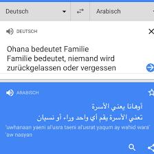 arabische sprüche den spruch auf arabisch übersetzen uebersetzung sprüche