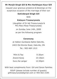 sikh wedding invitations sikh wedding invitation wordings sikh wedding wordings sikh