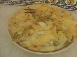 cuisine tunisienne par nabila cuisine tunisienne par nabila added 27 cuisine tunisienne par