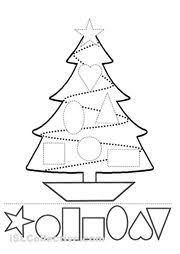 43 best christmas worksheets images on pinterest christmas