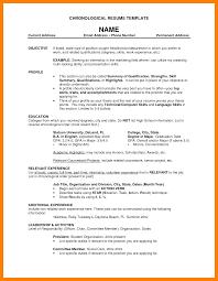 resume exles for any jobce resume exles work templates stupendous retail no