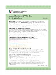 application medical card application form
