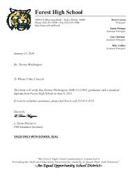 graduation verification letter for tierney washington 1