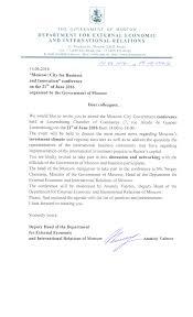 moscow invitation letter development innovations com