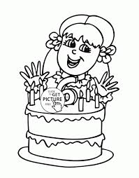happy 6th birthday coloring kids holiday coloring