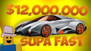 is the lamborghini egoista vehicle simulator 12 000 000 lamborghini egoista