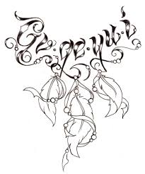 Indian Art Tattoo Designs Best 25 Cherokee Indian Tattoos Ideas On Pinterest Native