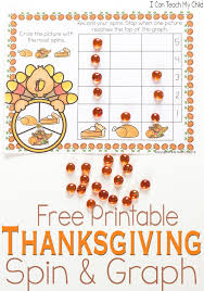free printable thanksgiving for i can teach my child