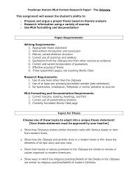 how do u write a research paper college essay mla format example docoments ojazlink proper mla how do you write an essay in mla format cover letter essays mla mla format