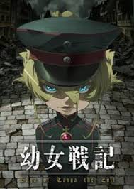 Seeking 1 Vostfr Youjo Senki Saison 1 Anime Vf Vostfr