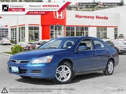 75 used cars in stock kelowna lake country harmony honda