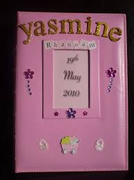 file cover design handmade another adorable personalised photo album design new beginnings
