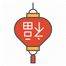 lantern new year l lantern light luck new year icon icon search engine