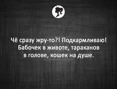 russische sprüche zum nachdenken pin natalya agayeva auf лирика gedicht russisch